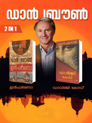 Dan Brown-Da Vinci Code-Inferno
