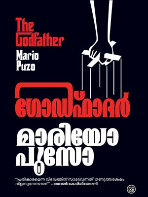 Mario Puzo-Godfather