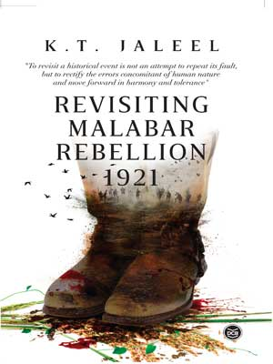 KT Jaleel-Revisiting Malabar Rebellion