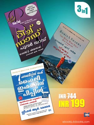Robert T Kiyosaki, Sharon L Lechter-Rich Dad Poor Dad-Vijayam Sunischitham-The Seven Habits of Highly Effective People