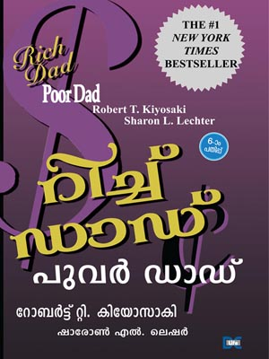 Robert T Kiyosaki, Sharon L Lechter-Rich Dad Poor Dad